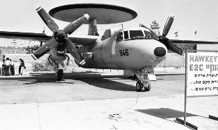 במסדר כנפיים 1984