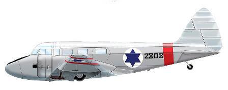 חסר מאפיין alt לתמונה הזו; שם הקובץ הוא israeli-air-force-airspeed-consul-2808-amos-dorSMALL.jpg
